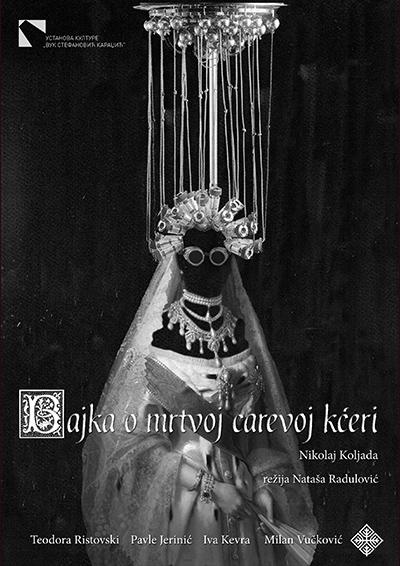 bajka_o_mrtvoj_carevoj_kceri_plakat