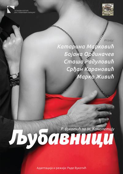 ljubavnici_plakat