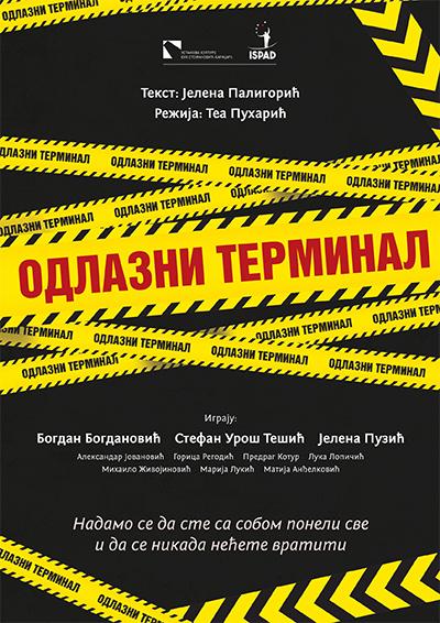 odlazni_terminal_plakat