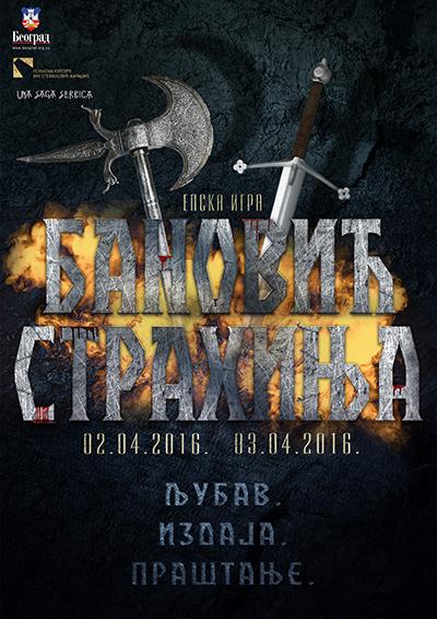 banovic_strahinja