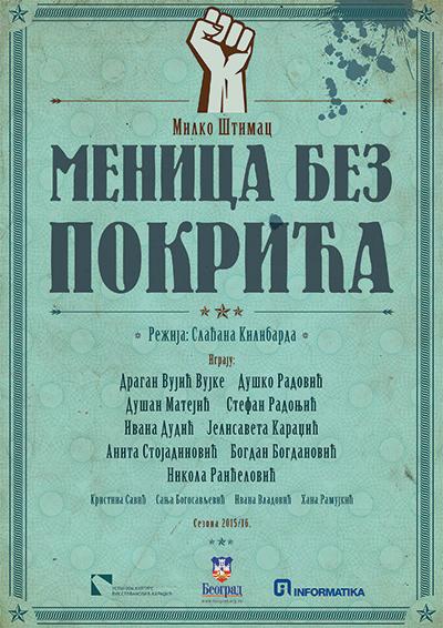 menica_bez_pokrica