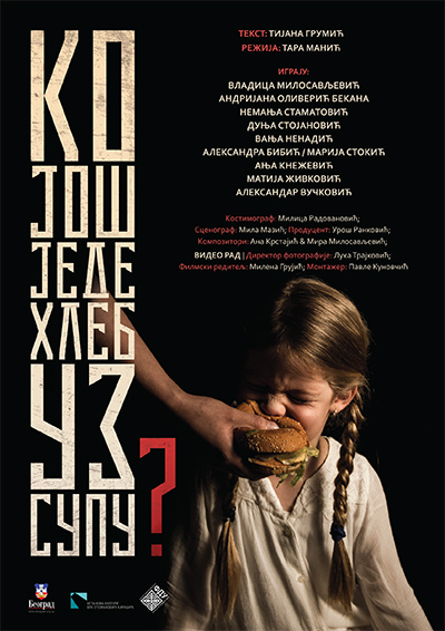 ko_jos_jede_hleb_uz_supu_plakat