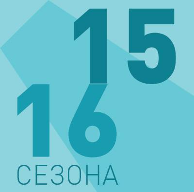 logo-sezona