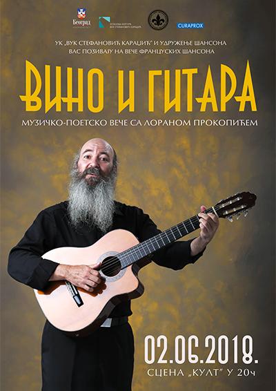 vino-i-gitara-02-06